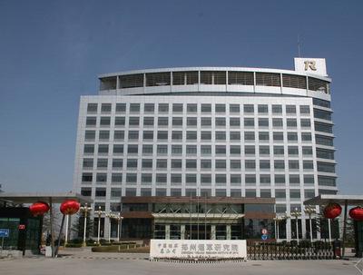 郑州市国家烟草研究院项目.jpg
