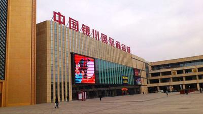中国银川国际商贸城万达影院建设工程.jpg
